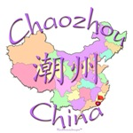 Chaozhou China Color Map