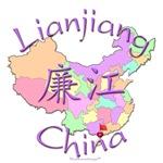Lianjiang China Color Map