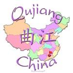 Qujiang China Color Map