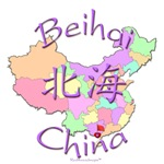Beihai China Color Map