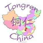 Tongren China Color Map