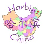 Harbin Color Map, China