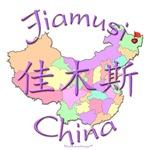 Jiamusi Color Map, China