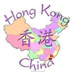 Hong Kong Color Map, China