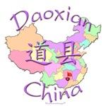 Daoxian, China
