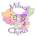 Miluo, China