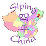 Siping, China