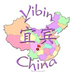 Yibin, China