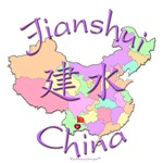 Jianshui, China...
