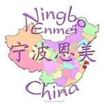 Enmei Ningbo, China...