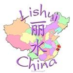 Lishui, China...