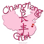 CHANGFENG GIRL AND BOY GIFTS...