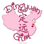 DINGYUAN GIRL AND BOY GIFTS...