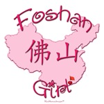 FOSHAN GIRL GIFTS...