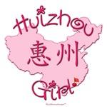 HUIZHOU GIRL GIFTS...