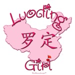 LUODING GIRL GIFTS...