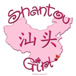 SHANTOU GIRL GIFTS...