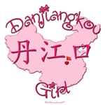 DANJIANGKOU GIRL GIFTS