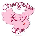 CHANGSHA GIRL GIFTS