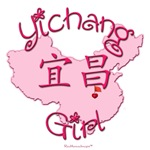 YICHANG GIRL GIFTS