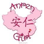 ANREN GIRL GIFTS