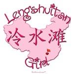 LENGSHUITAN GIRL GIFTS