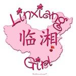 LINXIANG GIRL GIFTS