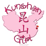 KUNSHAN GIRL GIFTS