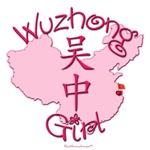 WUZHONG GIRL GIFTS