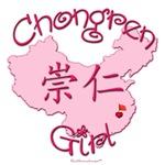 CHONGREN GIRL GIFTS
