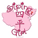 SIPING GIRL GIFTS...