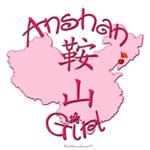 ANSHAN GIRL GIFTS...