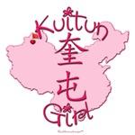 KUITUN GIRL GIFTS...