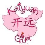 KAIYUAN GIRL GIFTS...