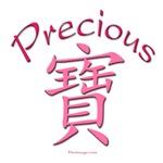 Precious (Chinese)