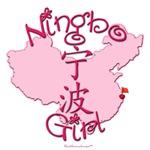 NINGBO GIRL GIFTS...