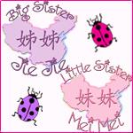 Mei Mei and Jie Jie (Little and Big Sister)