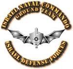 Israel Naval Commando Ground Team
