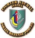 Fighter Nachal