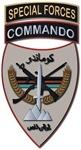 ISAF Sof Commando – No  Text