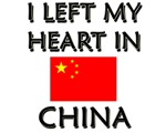 Flags of the World: China