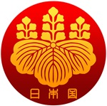 Government Seal of Japan