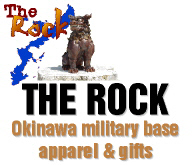 The Rock Military Wear