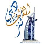 Bourj Al Arab