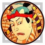 Ukiyo-e - 'Kunisada Sumo'