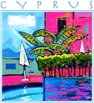 Cyprus, poolside
