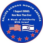 Support Israel & the Pioneers of YESHA!