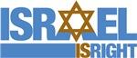 Israel A Tee 5