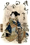 Vintage Japanese Art Woman