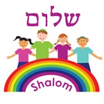 Rainbow Pink Shalom Kids and Toddlers